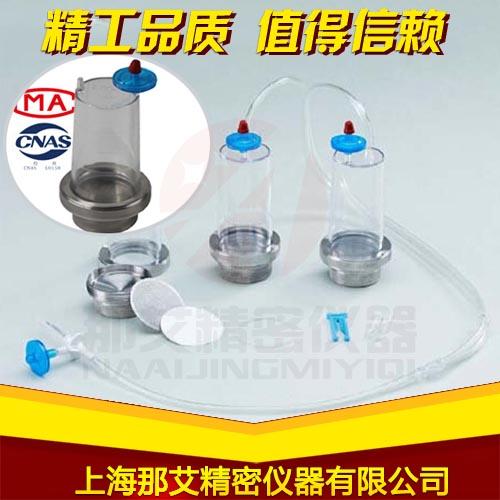 2.9不锈钢集菌培养器(反复使用).jpg